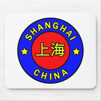 Shanghai China mouse pad