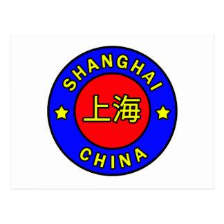 Shanghai China Postcard