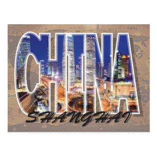 Shanghai, China Postcard