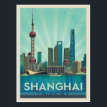 "Shanghai, China | Skyline Postcard<br><div class=""desc"">Anderson Design Group is an award-winning illustration and design firm in Nashville,  Tennessee. Founder Joel Anderson directs a team of talented artists to create original poster art that looks like classic vintage advertising prints from the 1920s to the 1960s.</div>"