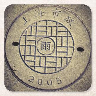 Shanghai, China Utility Cover Coaster