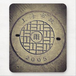 Shanghai, China Utility Cover Mousepad