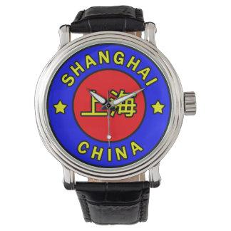 Shanghai China Wrist Watch