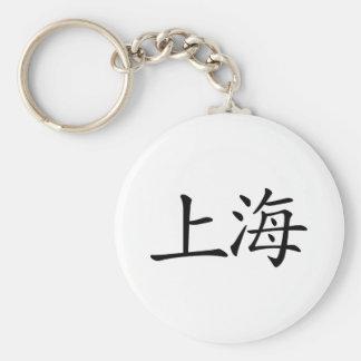 Shanghai Keychain