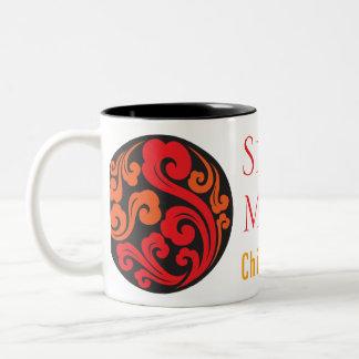 Shanghai Moon Chinese Bistro & Bar 05 Two-Tone Coffee Mug