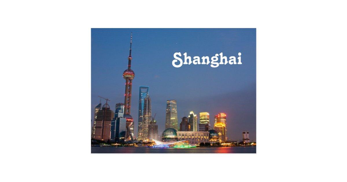 Shanghai Postcard Mg 6081 Zazzle Com