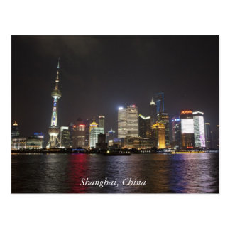Shanghai PuDong, China Postcard