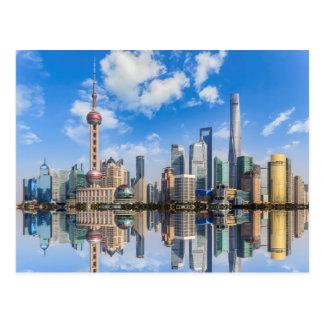 Shanghai Waterfront postcard