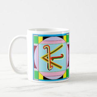 Shanti i.e. Peace: Karuna Reiki Healing Symbol Coffee Mug