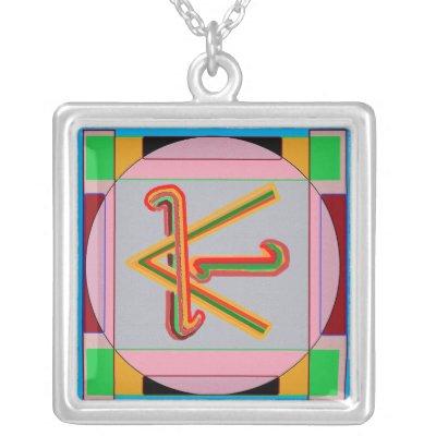 Universal Healing Centre - Reiki Symbols