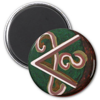 Shanti = Peace 2 Inch Round Magnet