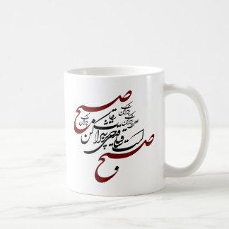 Sharab de Ghadahi Por Taza De Café