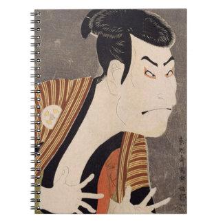 Sharaku's Otani Oniji II Spiral Notebook