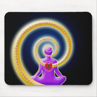 Share Inner Peace of Nembutsu Mouse Pad