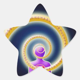 Share Inner Peace of Nembutsu Sticker