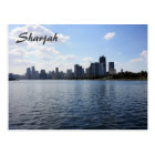 Sharjah Postcard