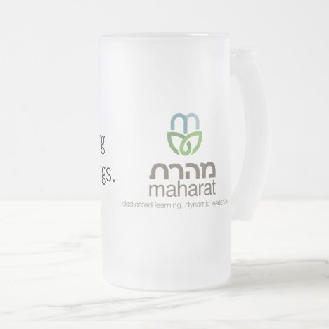 Shattering Glass Ceilings Pint Glass Frosted Glass Beer Mug