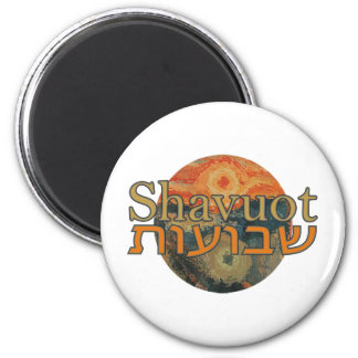 Shavuot 2 Inch Round Magnet