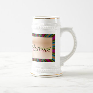 Shavuot Jewish Hebrew Holiday Shavuot blessings 18 Oz Beer Stein