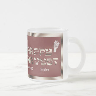 Shavuot Jewish Hebrew Holiday Shavuot blessings 10 Oz Frosted Glass Coffee Mug