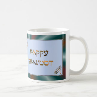 Shavuot Jewish Hebrew Holiday Shavuot blessings Classic White Coffee Mug