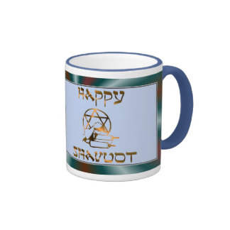 Shavuot Jewish Hebrew Holiday Shavuot blessings Ringer Coffee Mug