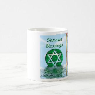 Shavuot Jewish holiday custom photo Coffee Mug