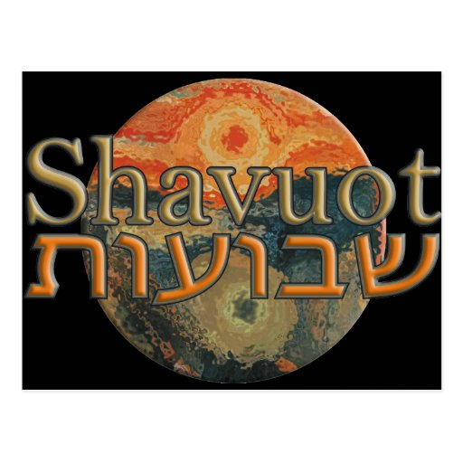 Shavuot Post Cards