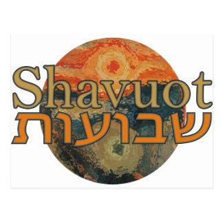 Shavuot Postcard