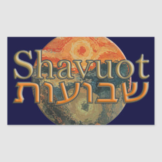 Shavuot Rectangular Sticker
