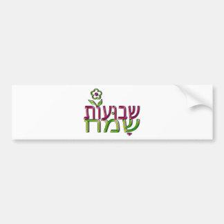 Shavuot Sameach Hebrew שבועות שמח Happy Shavuot Bumper Sticker