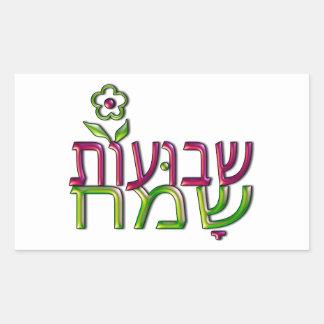 Shavuot Sameach Hebrew שבועות שמח Happy Shavuot Rectangular Sticker