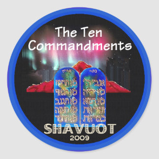 SHAVUOT Sticker