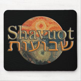 Shavuot Alfombrilla De Ratón