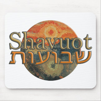Shavuot Alfombrilla De Raton