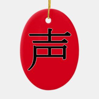 shēng - 声 (noise) ceramic ornament