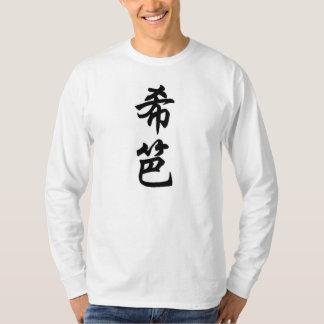 sheeba T-Shirt