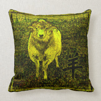 Sheep Ram Chinese Yang Symbol Yellow Green Throw Pillow