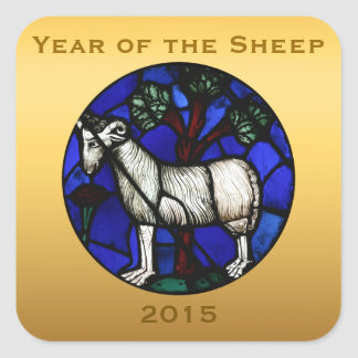 Sheep Ram or Goat Year Aries Custom Year Sticker
