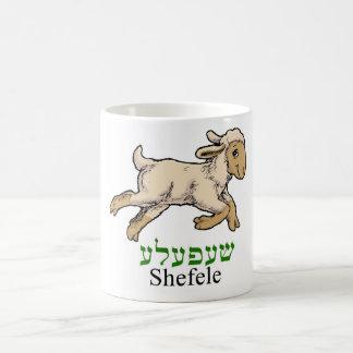 """Shefeleh""-little lamb Classic White Coffee Mug"