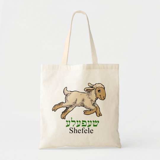 """Shefeleh""-little lamb Tote Bag"