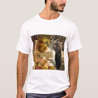 Sheik-Cool T-Shirt