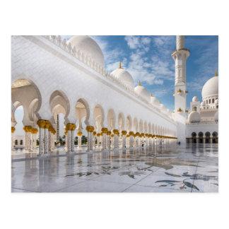 Sheikh Zayed mosque Postcard