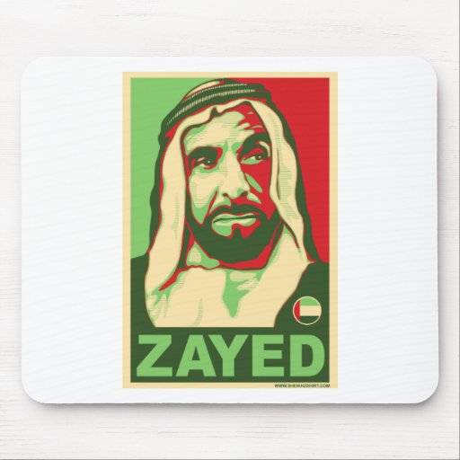 Sheikh Zayed Products Mouse Pad