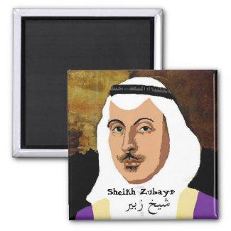 Sheikh Zubayr magnet magnet
