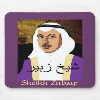 Sheikh Zubayr mousepad