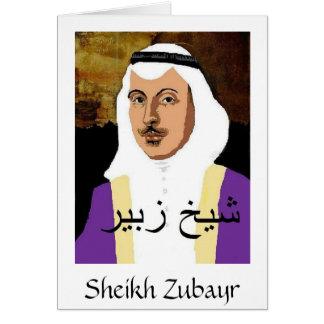 Sheikh Zubayr notecard Stationery Note Card