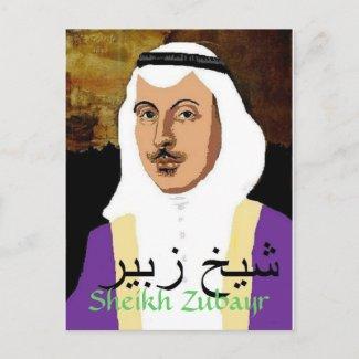 Sheikh Zubayr postcards postcard