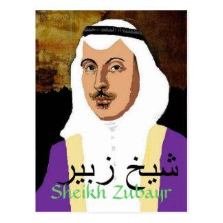 Sheikh Zubayr postcards