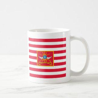 Sheldon's Horse Flag (2nd Light Dragoons) Classic White Coffee Mug